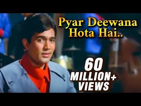 Pyar Deewana Hota Hai (प्यार दीवाना होता है ) Lyrics- Kati Patang | Kishor Kumar