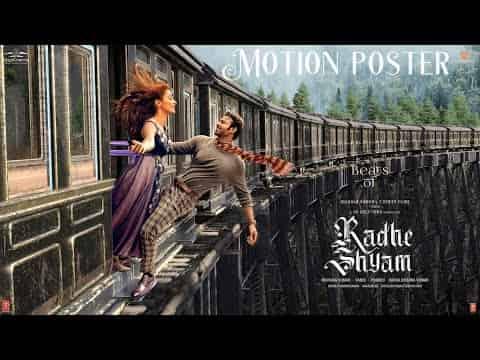 Radhe Shyam (राधे श्याम) Lyrics- Radhe Shyam |