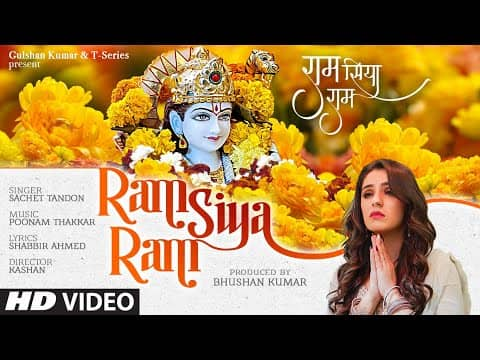 Ram Siya Ram (राम सिया राम) Lyrics- Sachet Tandon