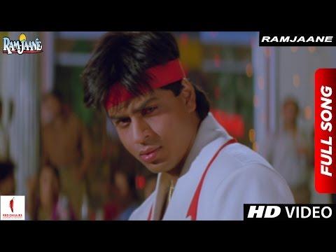 Ram Jaane (राम जाने) Lyrics- Ram Jaane   Udit Narayan, Alka Yagnik, Sonu Nigam