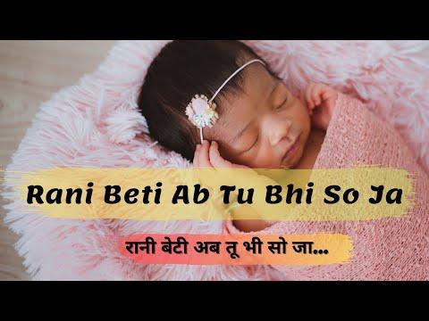 Meethe Meethe Sapno Mein (मीठे मीठे सपनो में) Lyrics- Jigyaasa | Baby Lori | Lullaby