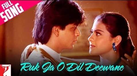 Ruk Ja O Dil Deewane (रुक जा ओ दिल दीवाने) Lyrics- Dilwale Dulhania Le Jayenge | Udit Narayan