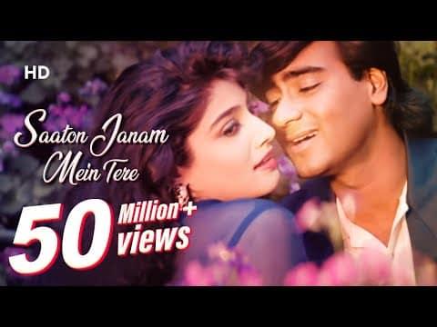 Saaton Janam Mein Tere (सातों जनम में तेरे) Lyrics- Dilwale | Kumar Sanu, Alka Yagnik