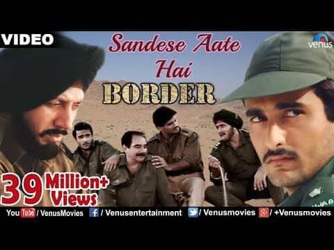Sandese Aate Hai (संदेशे आते हैं) Lyrics- Border | Sonu Nigam, Roop Kumar Rathod