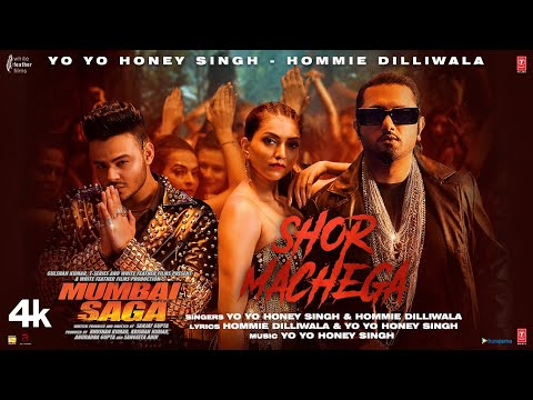 Shor Machega (शोर मचेगा) Lyrics- Mumbai Saga | Yo Yo HoneySingh, Hommie Dilliwala