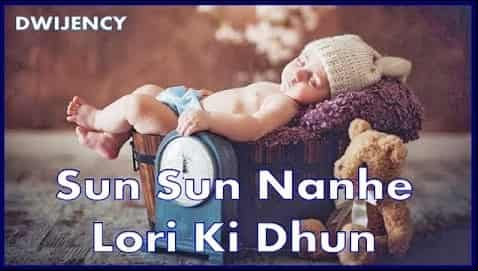 Sun Sun Nanhe Lori Ki Dhun (सुन सुन नन्हे लोरी की धुन) Lyrics- Yeh Rishta Kya Kehlata Hai  | Navin, Alka Yagnik