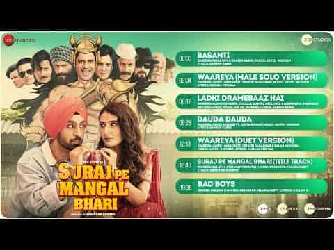 Waareya (वारेया) Lyrics- Suraj Pe Mangal Bhari | Javed - Mohsin, Vibhor Parashar & Palak Muchhal
