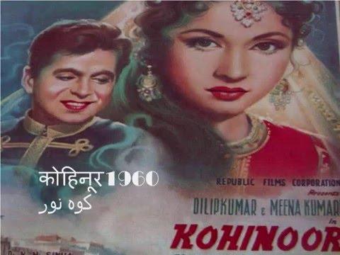 Tan Rang Lo Ji (तन रंग लो जी) Lyrics- Kohinoor | Lata Mangeshkar, Mohammed Rafi