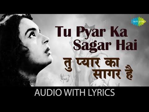 Tu Pyar Ka Sagar Hai (तू प्यार का सागर है) Lyrics- Seema | Manna Dey