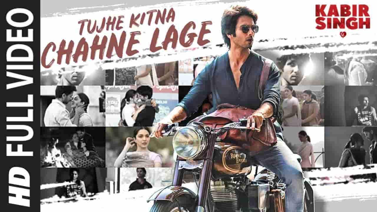 Tujhe Kitna Chahne Lage (तुझे कितना चाहने लगे) Lyrics- Kabir Singh