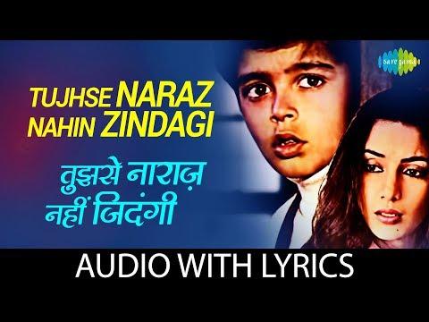 Tujhse Naraz Nahi Zindagi (तुझसे नाराज़ नहीं ज़िन्दगी) Lyrics- Masoom   Lata Mangeshkar, Anoop Ghoshal
