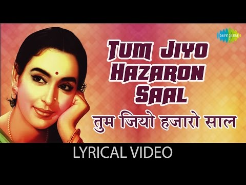 Tum Jiyo Hazaron Saal (तुम जियो हजारों साल) Lyrics- Sujata | Asha Bhosle