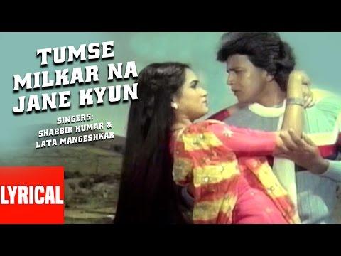 Tumse Milkar Na Jane Kyun (तुमसे मिलकर ना जाने क्यों) Lyrics- Pyaar Jhukta Nahin | Lata Mangeshkar, Shabbir Kumar