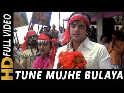 Tune Mujhe Bulaya Sherawaliye (तुने मुझे बुलाया शेरा वालिये) Lyrics- Aasha | Mohammed Rafi, Narendra Chanchal