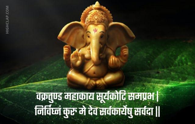 Vakratunda Mahakaya (वक्रतुण्ड महाकाय: श्री गणेश मंत्र) Lyrics- Shankar Mahadevan