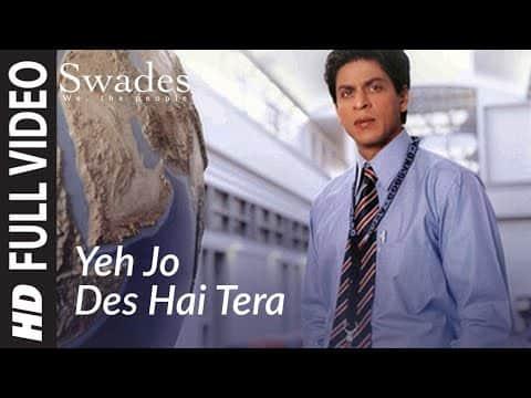 Ye Jo Desh Hai Tera (ये जो देस है तेरा) Lyrics- Swades | A.R. Rahman