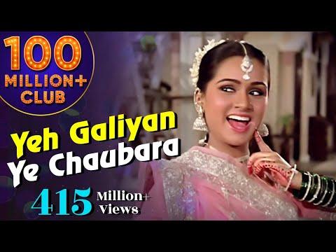 Yeh Galiyan Yeh Chaubara (ये गलियाँ ये चौबारा) Lyrics- Prem Rog | Lata Mangeshkar