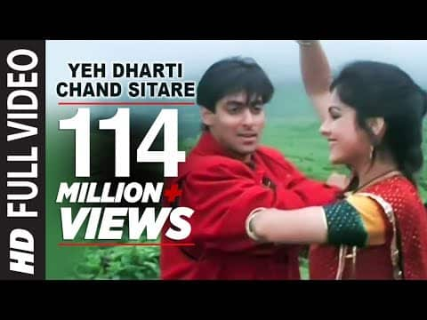 Yeh Dharti Chand Sitare (यह धरती चाँद सितारे) Lyrics- Kurbaan | Anuradha Paudwal, Udit Narayan