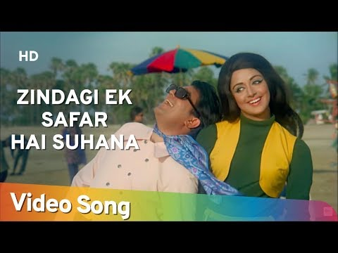 Zindagi Ek Safar Hai Suhana (ज़िन्दगी एक सफ़र है सुहाना) Lyrics- Andaaz | Kishore Kumar